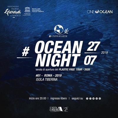 Ocean Night sull'Isola Tiberina con l'Unesco